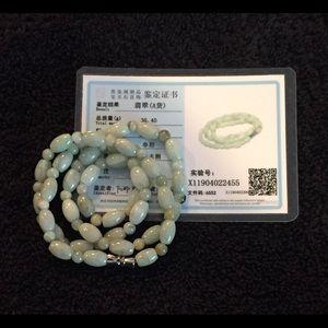 "20"" Natural Jade Necklace"
